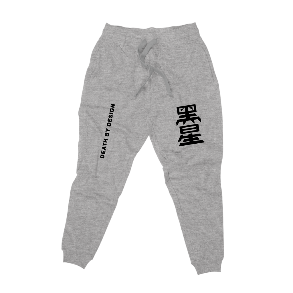 DEATH BY DESIGN JOGGERS