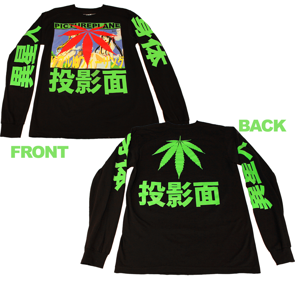 REAL IS A FEELING GREEN SLIME LIMITED EDITION LONG SLEEVE