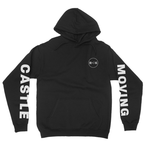 Moving Castle Hoodie - Black