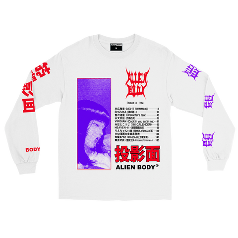 Alien Body Manga Guide Long Sleeve