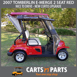 2007 TOMBERLIN E-MERGE 2 SEAT RED