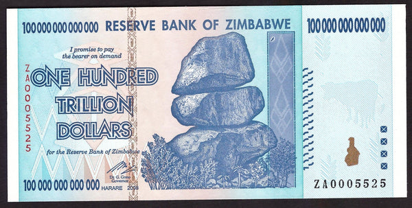 100 Trillion Dollar Zimbabwe Banknote, Replacement Note ZA serial number