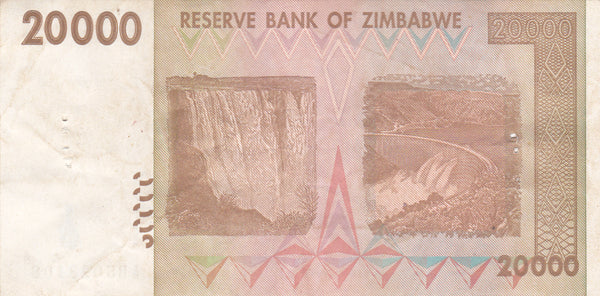 Zimbabwe 20 Thousand Dollar Banknote