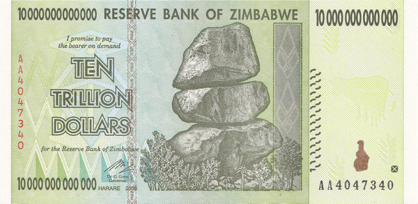 Flawed Zimbabwe 10 Trillion Dollar Banknote
