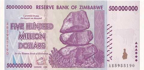 Zimbabwe 500 Million Dollar Banknote: AB serial number