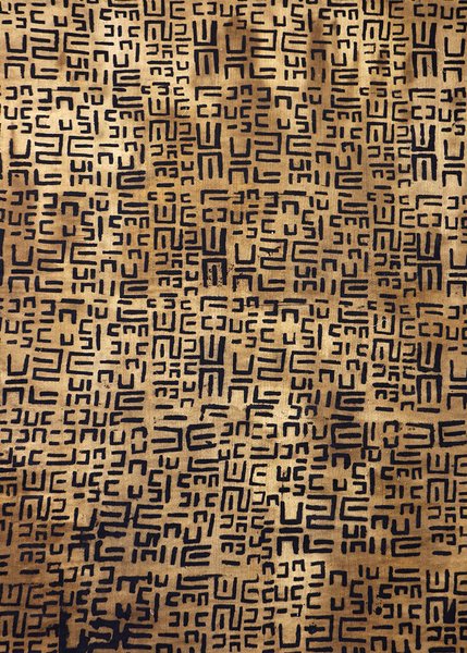 African mud cloth fabric