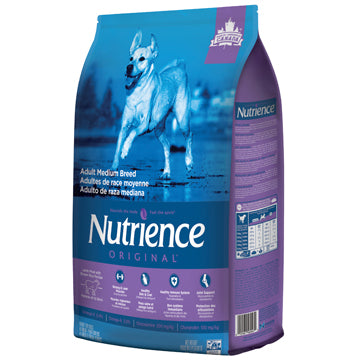 Nutrience Original Adult Medium Breed - Lamb & Brown Rice Recipe - Exotic Wings and Pet Things