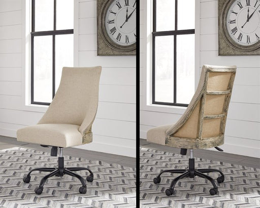 Office Chair Program Signature Design by Ashley Desk Chair image