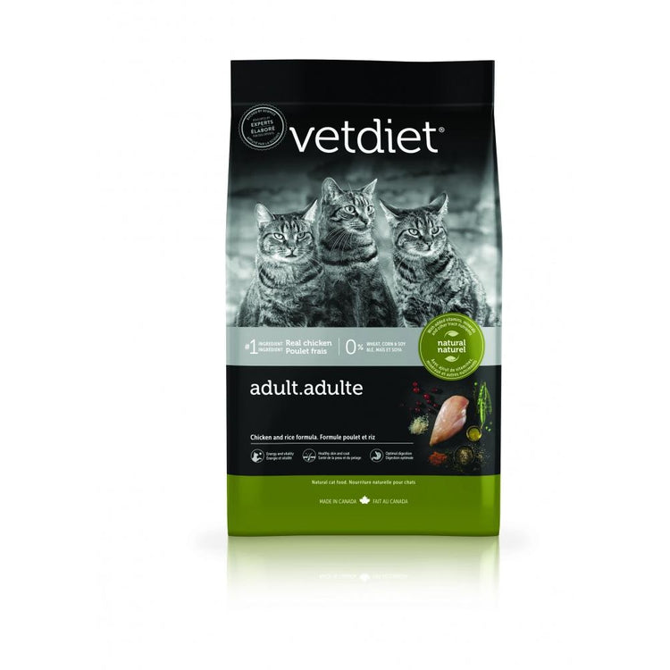 Vetdiet Chicken & Rice Formula Adult Dry Cat Food