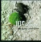 10c Short - Lonely Colour Green