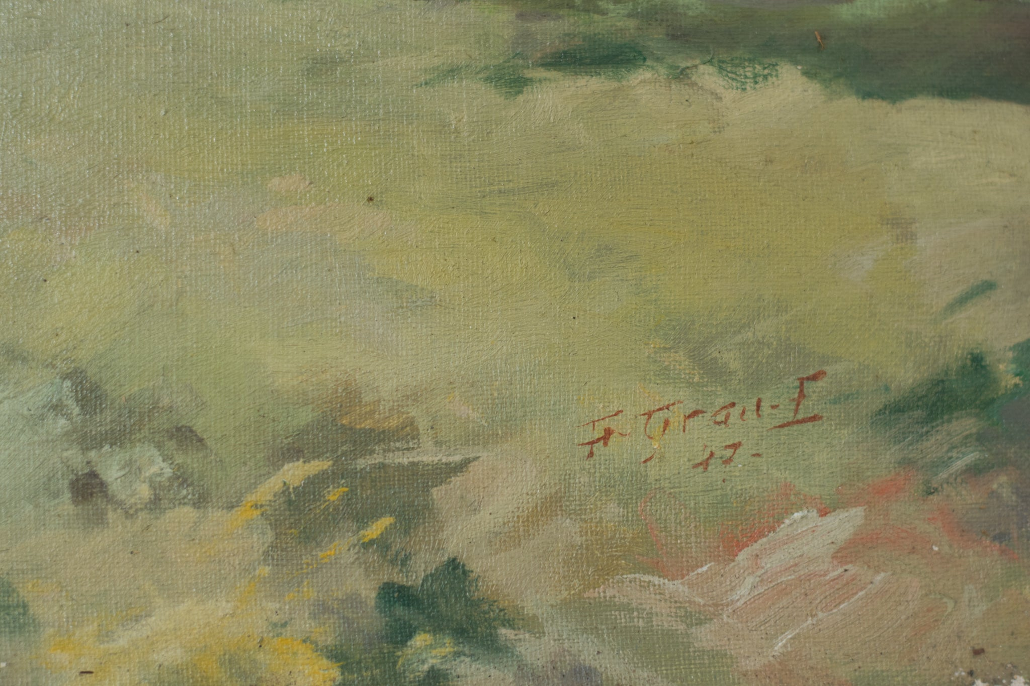 Landscape with a view of trees and mountains_Signature