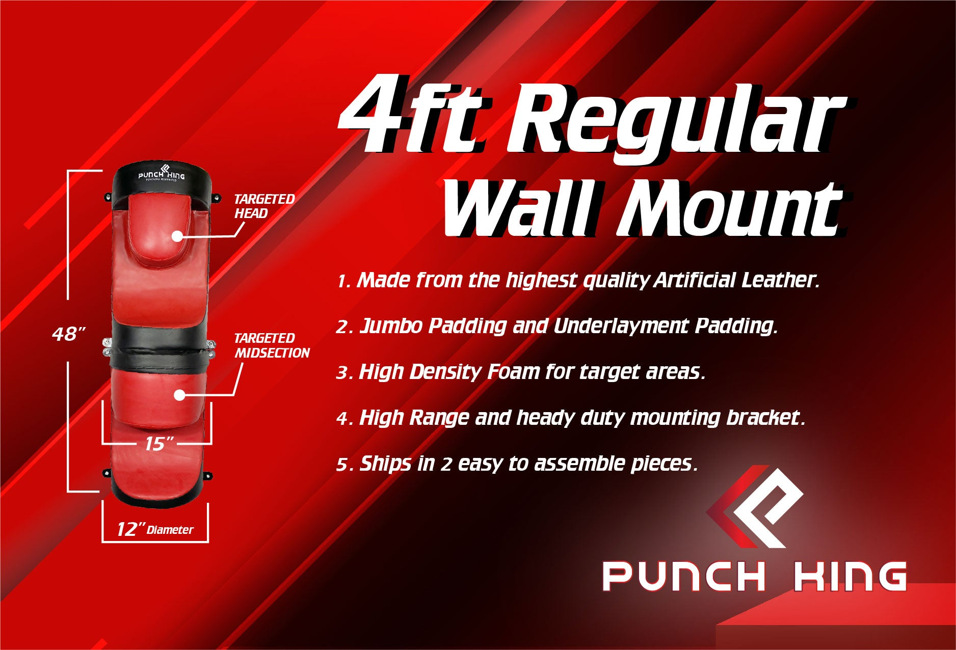 The Wall Mount Regular 4ft Striking System