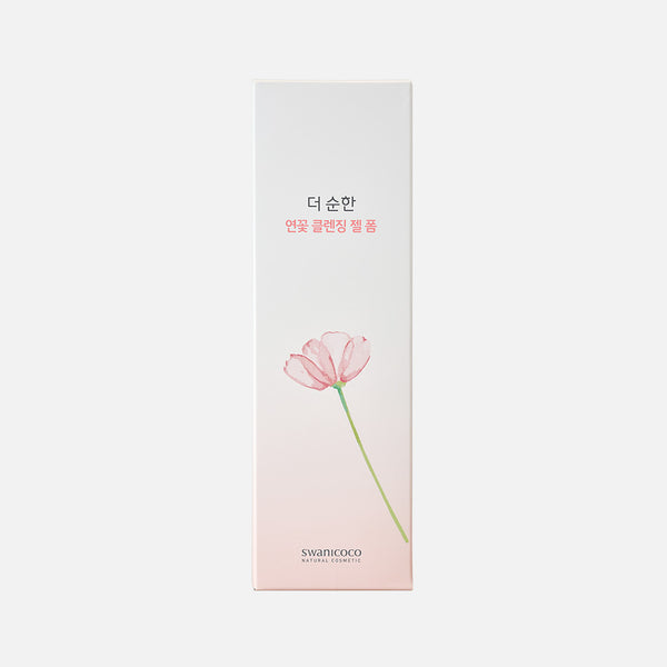 Milder Lotus Cleansing Gel Foam 150g