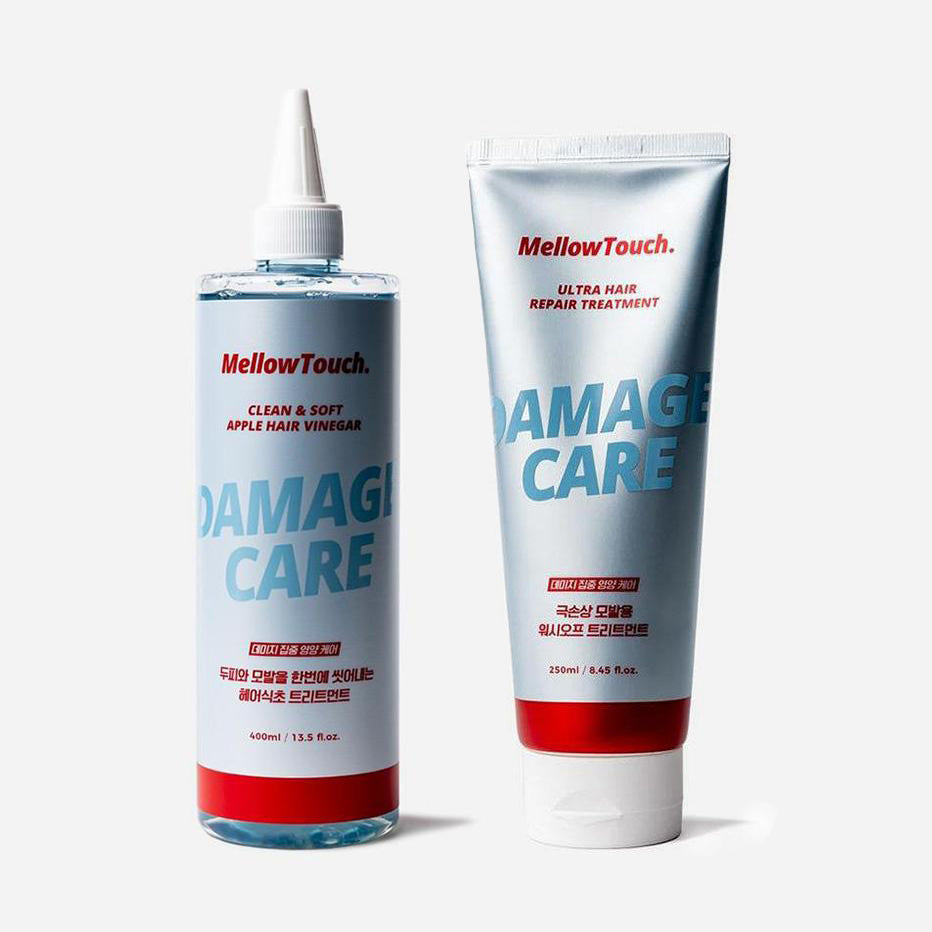 Blue Care Set
