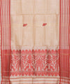Assam Handwoven Traditional Tussar Gamocha