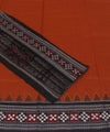 Rust Black Handloom Sambalpuri Cotton Saree