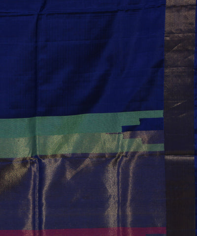 Khadi Nation Blue and Golden Handwoven  Silk Saree (KHADI-SS-267)