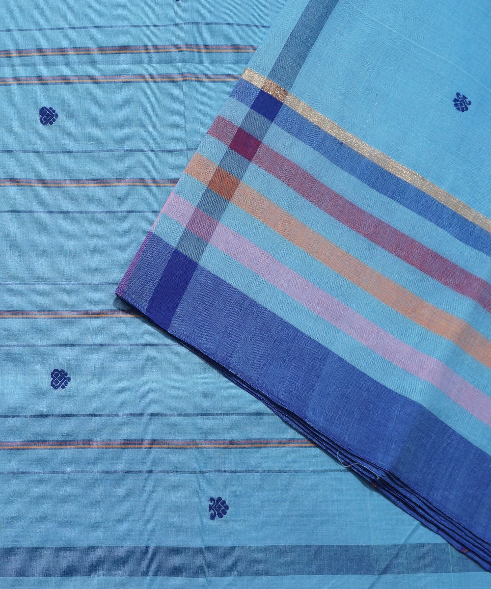 Handwoven Aruppukottai Cotton Saree