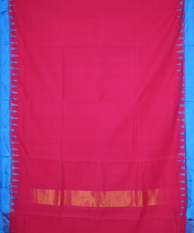 Pink Handloom Kuppadam Cotton Saree
