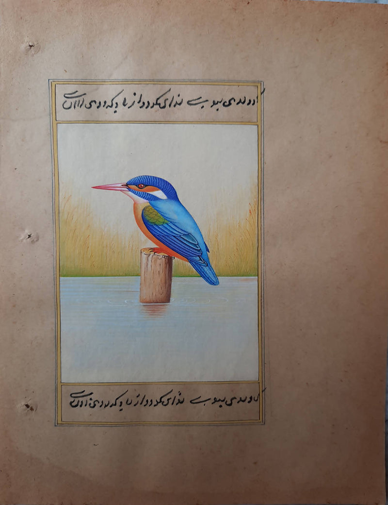 Handmade miniature bird painting on handmade paper