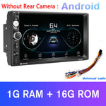 "Car Multimedia Player Stereo 7"" Touch Screen"