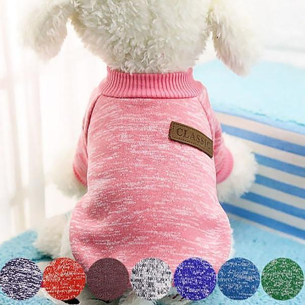 Dog Clothes Warm Puppy Outfit Pet Jacket Coat Winter Dog Clothes Soft Sweater Clothing