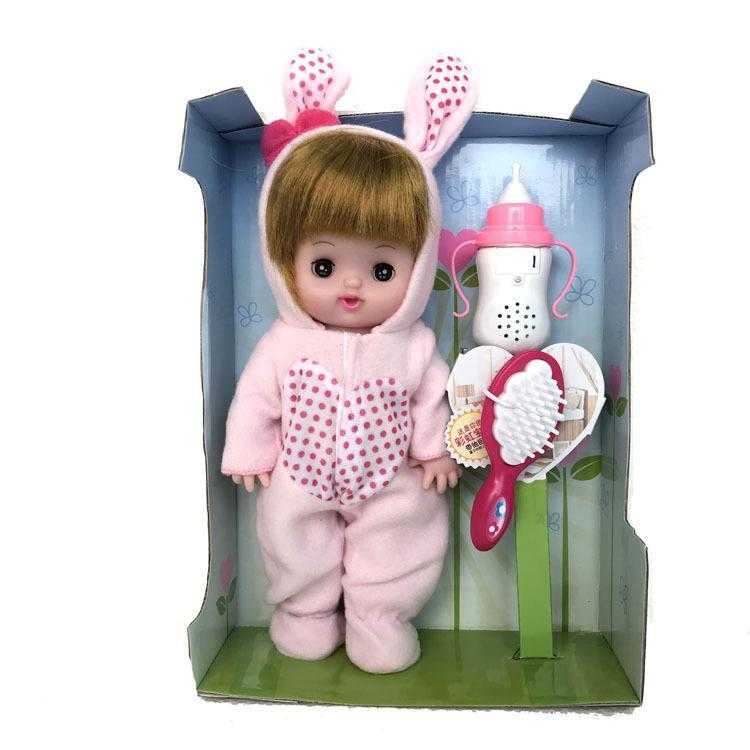 Hot Sale Plush Stuffed Baby Doll Children Toy Simulation Baby Girl Sing Doll