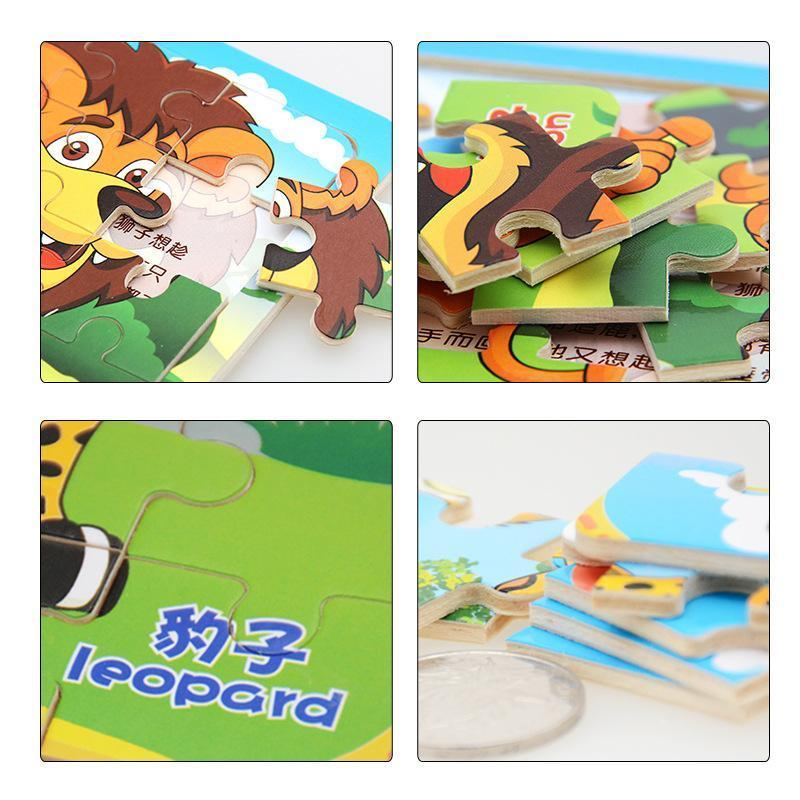 Wooden Children Early Education Jigsaw Puzzle Baby Wooden Cartoon Puzzle Puzzle Children Toys December