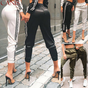 High Waist Striped Track Pants