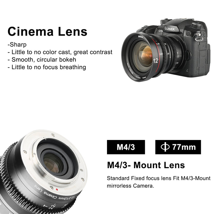 Meike Cine Lens 12mm T2.2 for  MFT-Fast Delivery