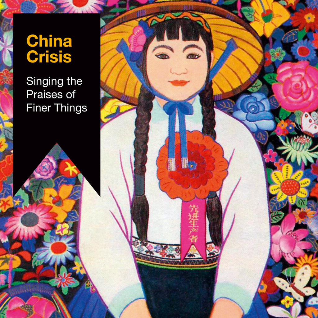 China Crisis - Singing The Praises Of Finer Things - CD+DVD Album - Secret Records Limited