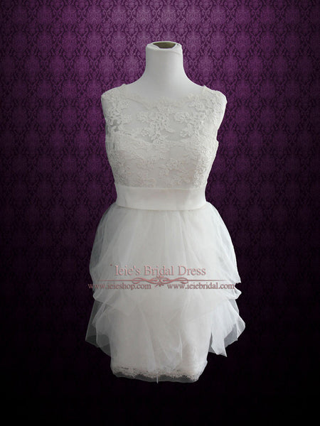 Short Lace Reception Wedding Dress