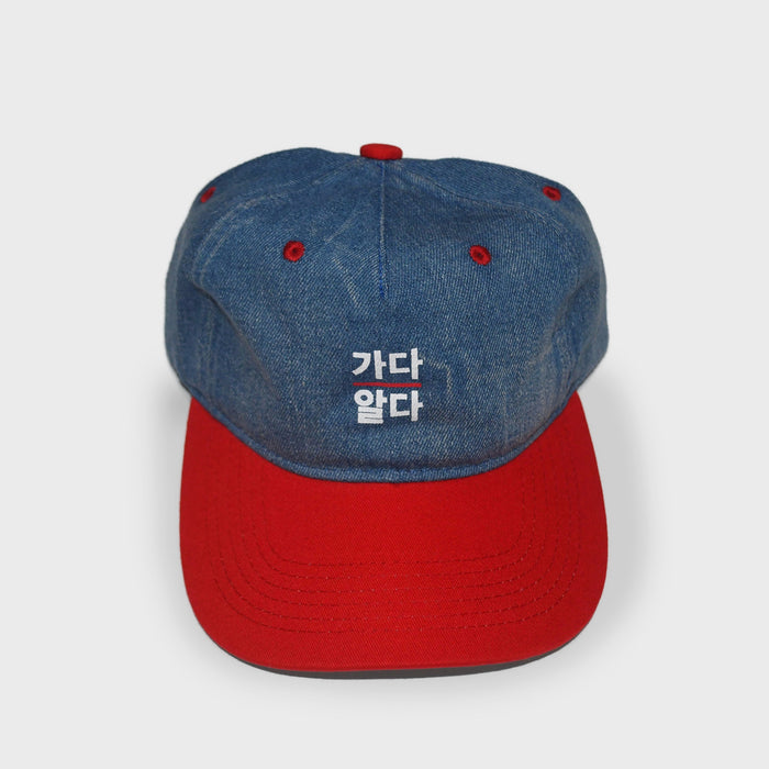 Seek & Understand Denim Cap