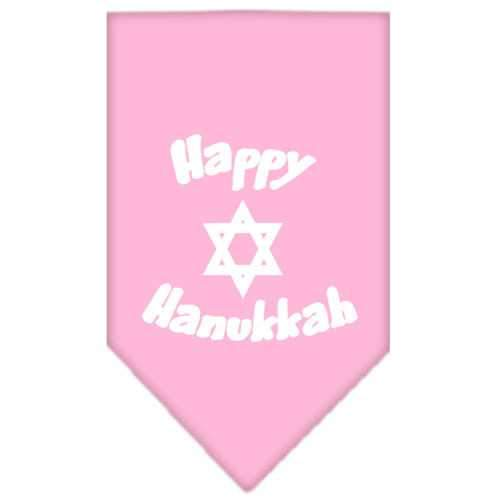 Happy Hanukkah Screen Print Bandana Light Pink Large-happy hanukkah screen print bandana holiday pet products-Bella's PetStor