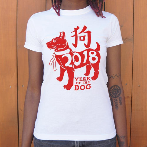 Year Of The Dog T-Shirt (Ladies)-Ladies T-Shirt-Bella's PetStor