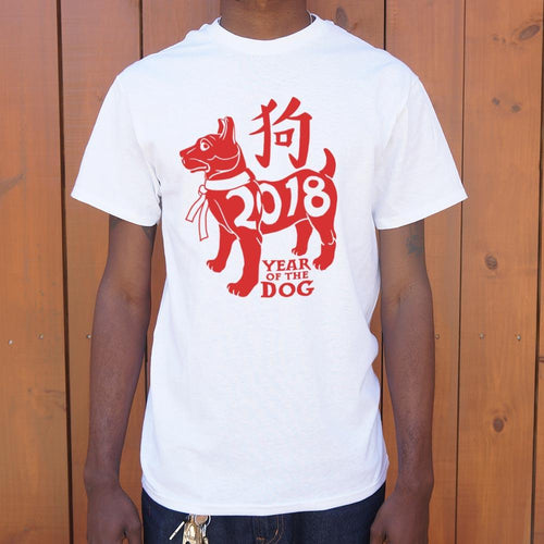 Year Of The Dog T-Shirt (Mens)-Mens T-Shirt-Bella's PetStor