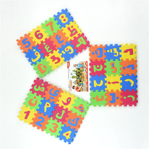 36 Pcs/set Cartoon Environmentally Arabic Alphabet Language EVA Foam Puzzle Animal Play Puzzle Baby Toys For Kids