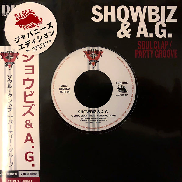 Showbiz & A.G. - Soul Clap/Party Groove 45 (Japanese Variant)
