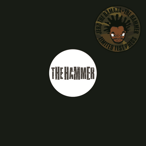 Jeru The Damaja - The Hammer - Test Pressing