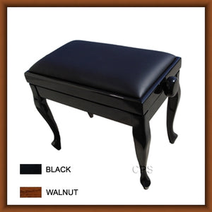 Genuine Leather Classic Adjustable Piano Bench (CS106A)