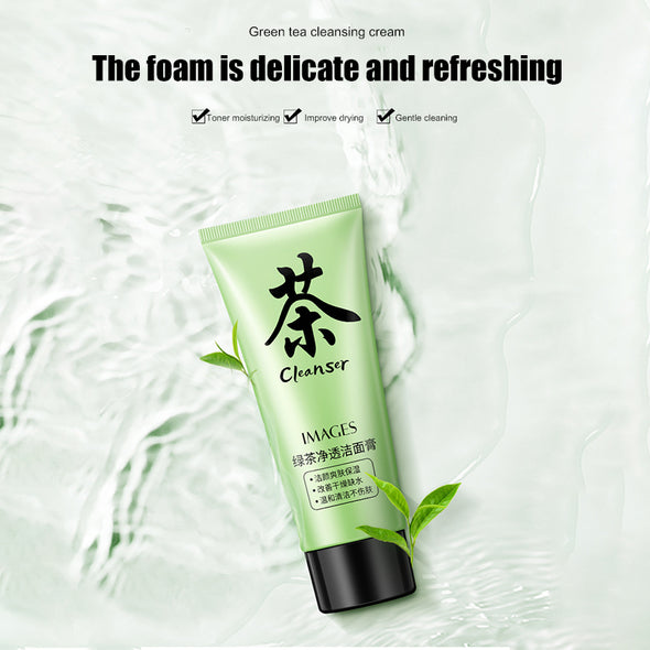 Green Tea Cleansing Cream - choice of 3