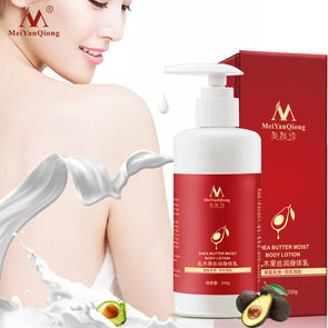 MeiYanQiong Shea Butter Moist Body Lotion 250g - silver-beauty-products