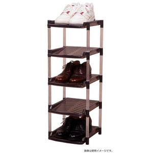 * Five Tier Shoe Rack With Clear Support Pole various colors