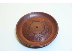 Tibetan wood dish holder - Slightly Damaged - reduced to clear - Missing brass studs