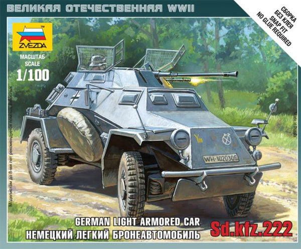 1/100 Sd.Kfz 222 Armoured Car