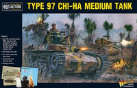 Chi-Ha Japanese Tank (plastic kit)