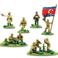 North Korean KPA Support Group
