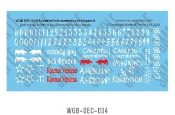Soviet Vehicle Numbers and Slogans B