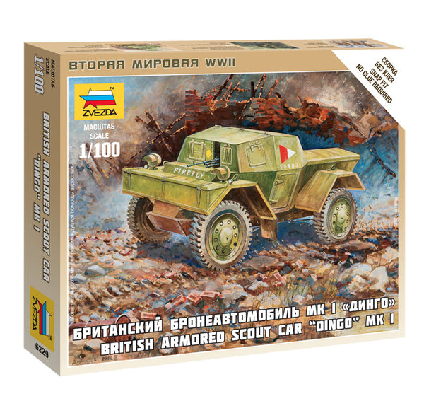 1/100 British Armoured Car Dingo