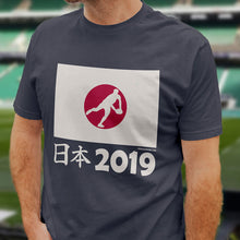 Load image into Gallery viewer, Japan 2019 Rugby World Cup